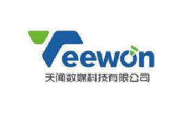天闻数媒科技(北京)有限公司