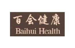 中华百会健康产业(集团)有限公司