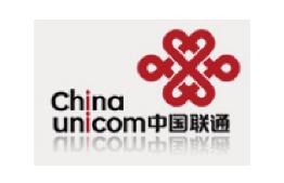 中国联合网络通信有限公司河北省分公司