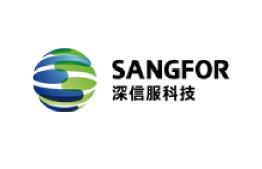 深圳市深信服电子科技有限公司