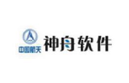 北京航天神州软件科技有限公司