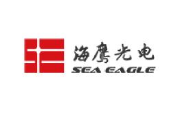 航天海鹰光电信息技术(天津)有限公司