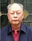 王满秋  (名誉会长)
