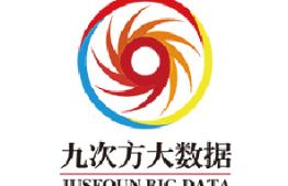 九次方大数据信息产业集团公司
